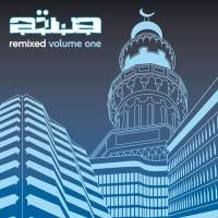 Remixed - Volume 1