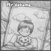 Mr Dokomo